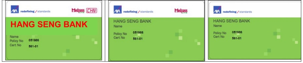 Hang Seng Bank insurance